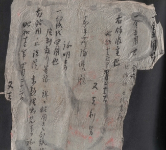 "Hisashi: "" Hard to read but readable part says somebody received 4 yen for revenue stamp. Revenue stamp is generally needed for Japanese businessmen to make some papers valid. the paper on the right is a memo saying that 嘉手苅蒲真 rent a man 400 yen but not yet paid back. His wording is not rigorous but it seems when the pay was delayed he and the borrower went to something of a notary to confirm the debt still exists."""