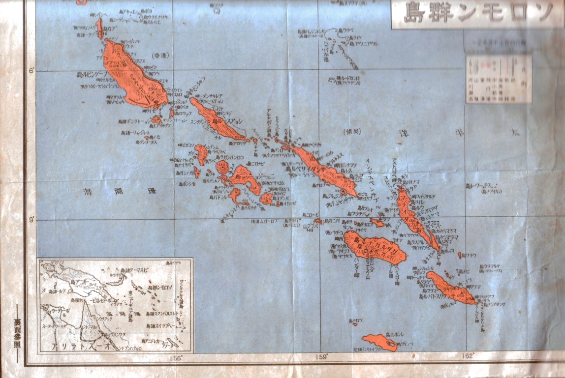 A Japanese map showing the Solomon Islands. How this map came to be in the Marianas, thousands of miles away, is unknown. Guadalcanal is the slug-shaped island second from the lower right.
