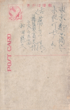 postcard11back