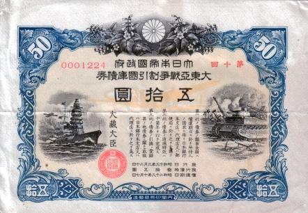 A 50 yen war bond.