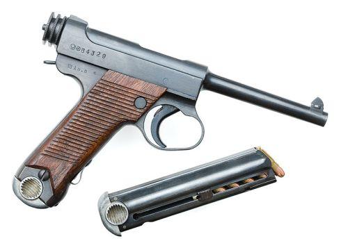 Japanese Nambu Model 14 pistol, coveted as a souvenir. Photo source.