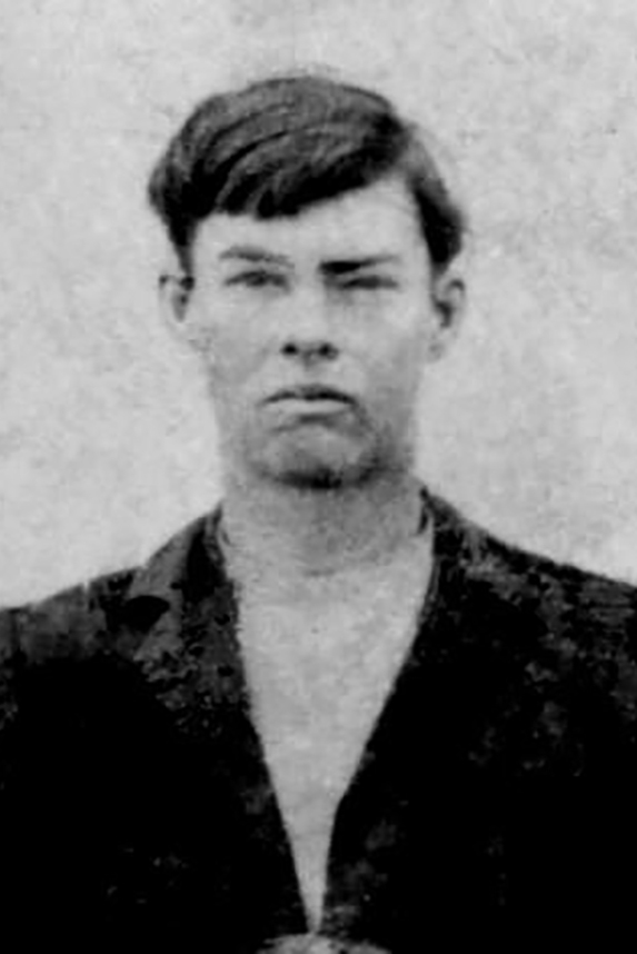Arthur Bee Ervin, Sr.